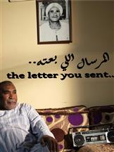 The Letter You Sent