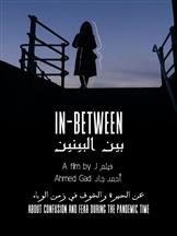 In-Between